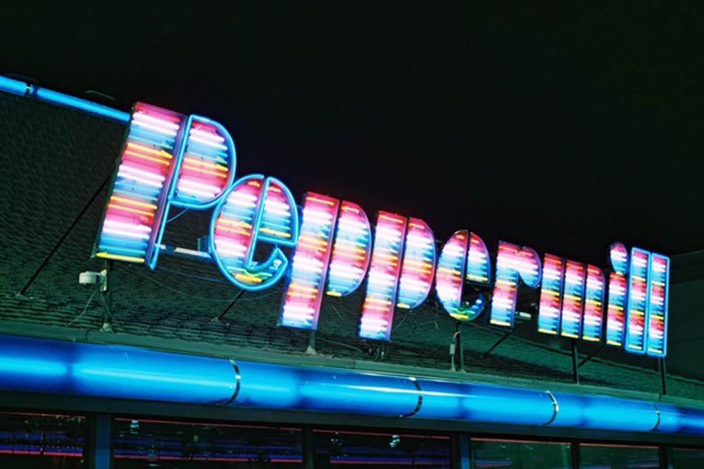 ¿Qué hacer en Las Vegas?: Peppermill Restaurant and Lounge